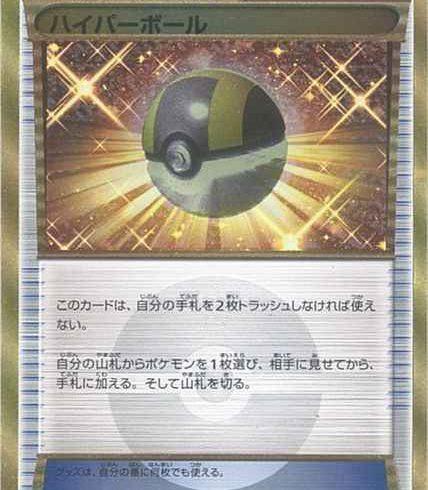 8/21 ポケモンカード 在庫補充リスト★