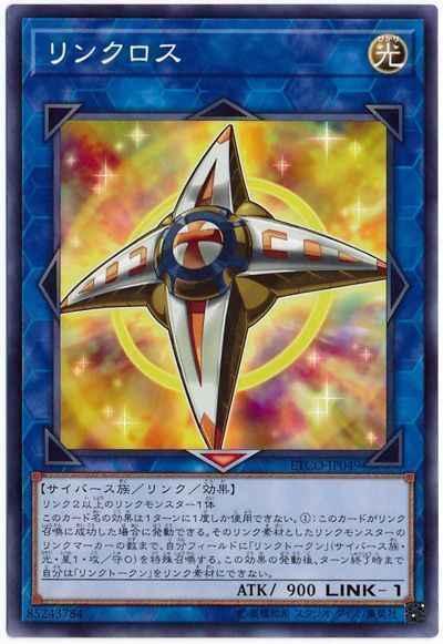 x1 Magma Jet THEROS VO MAGIC MTG ★★★