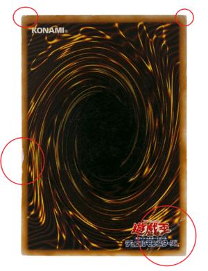 ランクC_遊戯王画像2